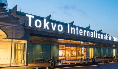 tokyo international airport haneda