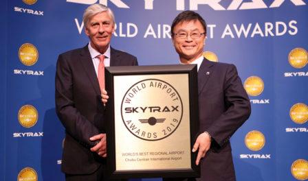 全球最佳区域性机场