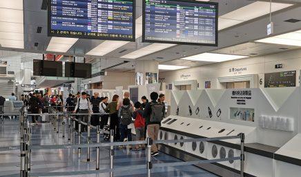 东京羽田世界最干净的机场