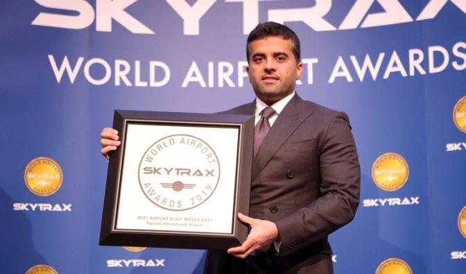 badr mohammed al meer director de operaciones del aeropuerto internacional de hamad