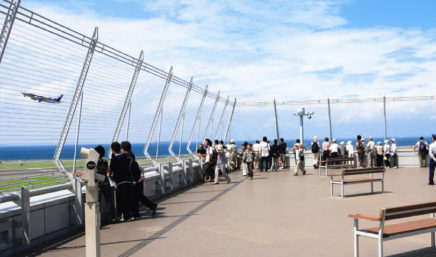 chubu centrair viewing platform