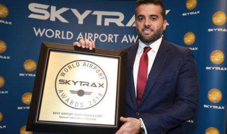 chief operating officer hamad international airport