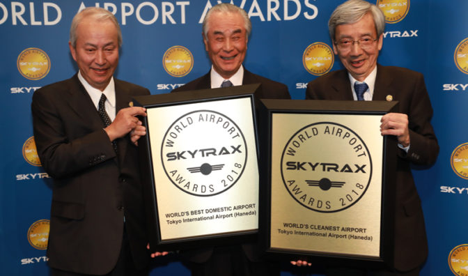 haneda airport skytrax awards 2018