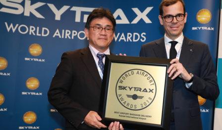 kansai international airport skytrax awards