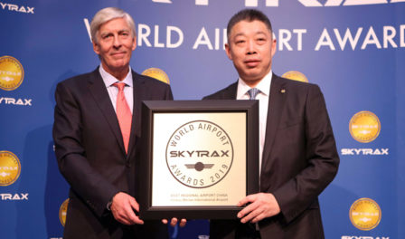 haikou meilan best regional airport in china 2019